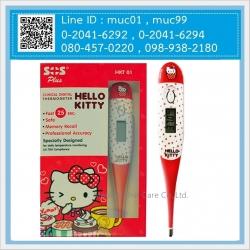 เครื่องวัดอุณหภูมิดิจิตอล ยี่ห้อ SOS Plus รุ่น HKT01 (ปาก/รักแร้/ทวารหนัก)