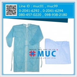 เสื้อกาวน์ใยสังเคราะห์ สีฟ้า (Gown Isolation)