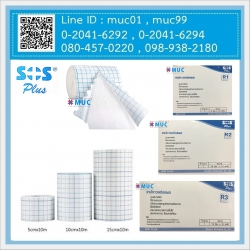 SOS Plus เทปกาวแต่งแผล (Non Woven Adhesive Bandage Gauze Dressing)