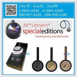 หูฟังเสียงหัวใจ ยี่ห้อ 3M รุ่น Littmann Classic III (Stethoscope)