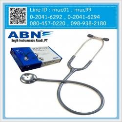 หูฟังเสียงหัวใจ ยี่ห้อ ABN รุ่น Majestic (Stethoscope)