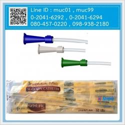 สายดูดเสมหะไม่มีคอนโทรล ถุงละ 50 เส้น (Suction Catheter)