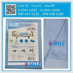 ผ้าขวางเตียงผู้ป่วย MEDPRO สีฟ้า