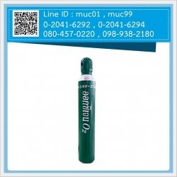ถังออกซิเจน (1.5 คิว)