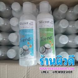 Secret with Herb Ex-Trend+ สูตรมะพร้าว + น้ำนม + วิตามินE (400ml x 2)