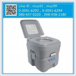 สุขภัณฑ์เคลื่อนที่ , ส้วมเคลื่อนที่ (Portable Toilet)
