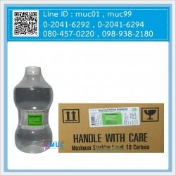 น้ำเกลือใช้ภายนอก (Normal Saline Solution for Irrigation)
