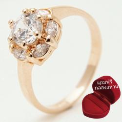 ฟรีกล่องแหวน แหวนเคลือบทองคำ 14K หัวแหวนดอกไม้ White Sapphire, Flower Style ขนาดแหวนเบอร์ 7.5