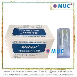 ข้อต่อฉีดยาให้น้ำเกลือ Luer LOCK ยี่ห้อ WeBest 100 ชิ้น (กล่อง) ( Heparin cap / Injection plug)