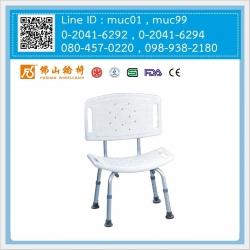 เก้าอี้นั่งอาบน้ำ FS798L