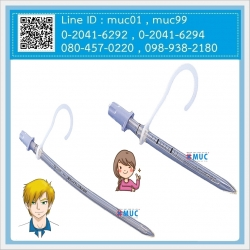 สายสวนปัสสาวะใช้ซ้ำ Self Catheter