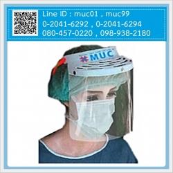 หน้ากากกันเลือด Clarity Face Guard
