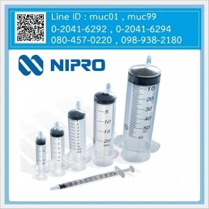 กระบอกฉีดยา ไม่ติดเข็ม (Syringe ไซริ้ง) ยี่ห้อ นิโปร (NIPRO)