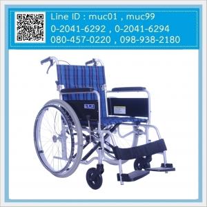 รถเข็นผู้ป่วยนั่ง KAWAMURA SY2-BM22-45S-A3
