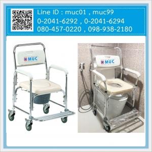 เก้าอี้นั่งถ่ายมีล้อ 0303B คร่อมชักโครกได้ ยกที่วางแขนได้ อลูมิเนียม (ส่งฟรี)