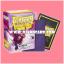 Dragon Shield Standard Size Card Sleeves - Purple • Classic 100ct. thumbnail 1