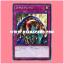 RC02-JP048 : Skill Drain (Super Rare) thumbnail 1