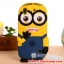 (128-064)เคสมือถือ Case Huawei ALek 4G (G620S) เคสนิ่ม 3D ตัวการ์ตูนน่ารักๆ thumbnail 5