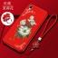 (026-009)เคสโทรศัพท์มือถือวีโว Vivo V3 เคสนิ่มขอบเพชรลายดอกไม้ thumbnail 2