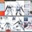 Providence Gundam G.U.N.D.A.M Edition (MG) thumbnail 9
