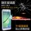 (039-066)ฟิล์มกระจก Samsung Galaxy J5 รุ่นปรับปรุงนิรภัยเมมเบรนกันรอยขูดขีดกันน้ำกันรอยนิ้วมือ 9H HD 2.5D ขอบโค้ง thumbnail 1