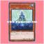 RC02-JP017 : Genex Undine (Super Rare) thumbnail 1