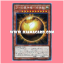 RC02-JP006 : The Winged Dragon of Ra - Sphere Mode / Winged Divine Dragon of Ra - Sphere Mode (Collectors Rare) thumbnail 1