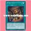 15AX-JPM43 : Temple of the Kings (Secret Rare) thumbnail 1