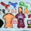 ชุดหมออวัยวะภายในร่างกาย ของเล่นเด็ก thumbnail 2