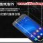 (039-054)ฟิล์มกระจก Huawei ALek 4G (G620S) รุ่นปรับปรุงนิรภัยเมมเบรนกันรอยขูดขีดกันน้ำกันรอยนิ้วมือ 9H HD 2.5D ขอบโค้ง thumbnail 3