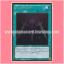 GDB1-JP012 : Protective Seal Swords of Light / Swords of Revealing Light (Gold Rare) thumbnail 1