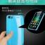 (003-010)เคสมือถือ Case Huawei Honor 4C/ALek 3G Plus (G Play Mini) เคสนิ่มขอบสี+ฝาหน้าเคสกระจกนิรภัยกันรอยกันกระแทก thumbnail 6