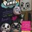 Papa Panda Vol.2 : ครอบครัวตัวป่วน ชุด 2 thumbnail 1