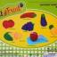 ชุดหั่นผัก ผลไม้ ของเล่นเด็ก thumbnail 2