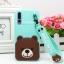(006-059)เคสโทรศัพท์มือถือหัวเว่ย Case Huawei P20 Pro เคสนิ่ม 3D น่ารักๆ thumbnail 5