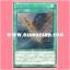EP14-JP019 : Noble Arms - Excaliburn / Holy Sword Ex-caliburn (Secret Rare) thumbnail 1