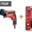 """สว่านกระแทก 13mm (1/2"""") พร้อมอุปกรณ์เสริม รุ่น MT817KSP ยี่ห้อ Maktec (JP) Hammer Drills thumbnail 3"""