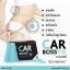 CAR BOSSY คาร์บอสซี่ ลดน้ำหนัก BY.SN บรรจุ 15แคปซูล thumbnail 3