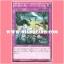 EP14-JP039 : Avalon / Promised Land - Avalon (Common) thumbnail 1