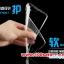(370-025)เคสมือถือ Case Huawei Ascend G7 เคสนิ่มโปร่งใสแบบบางคลุมรอบตัวเครื่อง thumbnail 2