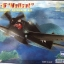 1/72 F6F-5 Hellcat thumbnail 1