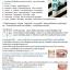 HYDENT ยาสีฟัน ไฮเด็นท์ 80 กรัม thumbnail 2