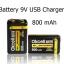 Battery 9V USB Charger LED thumbnail 1