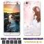 (025-1093)เคสมือถือวีโว Vivo X9S Plus เคสนิ่มลายการ์ตูนหลากหลาย พร้อมฟิล์มหน้าจอลายการ์ตูนเดียวกัน thumbnail 9
