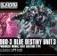 Blue Destiny Unit 3 `EXAM` (HGUC) thumbnail 1