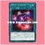 RC02-JP039 : Rank-Up-Magic - The Seventh One (Secret Rare) thumbnail 1