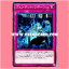 EP17-JP039 : Vendread Reorigin / Vendead Reborn (Common) thumbnail 1