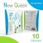 แพ็คเกจใหม่ล่าสุด Deli By New Queen เดลี่ บาย นิวควีน ผลิตภัณฑ์เสริมอาหาร บรรจุ 10 แคปซูล thumbnail 2