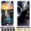 (697-002)เคสโทรศัพท์มือถือซัมซุง Case Samsung A9 Pro เคสนิ่มพร้อมฟิล์มกระจกด้านหน้าเข้าชุดการ์ตูน thumbnail 14