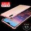 (719-001)เคสมือถือ Case Huawei P20 เคสนิ่มใสกันกระแทก 3D เลเซอร์ thumbnail 5